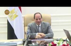 التفاصيل الكاملة لاجتماع الرئيس عبد الفتاح السيسي ورئيس الوزراء ووزير التجارة والصناعة