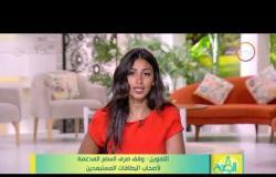 8 الصبح - التموين : وقف صرف السلع المدعمة لأصحاب البطاقات المستبعدين