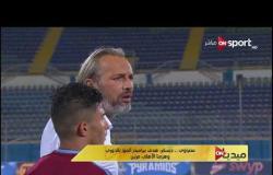ديسابر: هدف بيراميدز الفوز بالدوري.. وهزمنا الأهلي مرتين