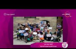 السفيرة عزيزة - ندى زين الدين.. تروي بدايتها في رحلة انشاء مؤسسة تعالوا نعرف مصر