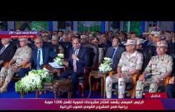 الرئيس السيسي: زمن التساهل في تعديات البعض على أراضي الدولة انتهى