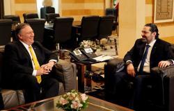 صحيفة: نتائج لقاء الحريري وبومبيو ترجمة بدعم أمريكي للحكومة اللبنانية