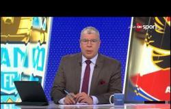 بيراميدز يتأهل لدور الـ 8 لكأس مصر عقب الفوز على الأهلي بهدف نظيف