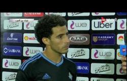 تصريحات عمر جابر لاعب بيراميدز عقب الفوز على الأهلي بكأس مصر