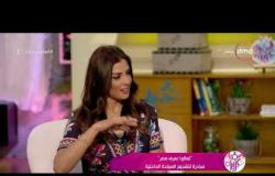 """السفيرة عزيزة- """" تعالوا نعرف مصر """" مبادرة لتشجيع السياحة الداخلية"""