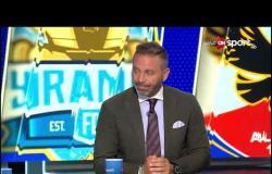 """تعليق حازم إمام على انفعال """"لاسارتي"""" في المؤتمر الصحفي عقب الهزيمة أمام بيراميدز"""