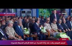 رد الرئيس السيسي عن فكرة توسيع محور 26 يوليو