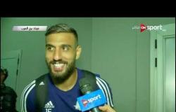 لقاء مع أحمد الشناوي حارس بيراميدز وحديث عن اصابته في المباراة أمام الأهلي