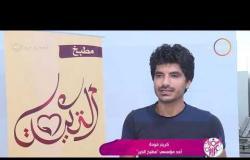 """السفيرة عزيزة - تقرير عن """"مطبخ الخير"""".. مبادرة شبابية بالشرقية"""