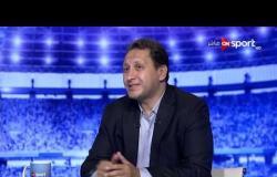 رأي هادي خشبة في تصريحات وانفعال لاسارتي في مؤتمر مباراة الأهلي وبيراميدز