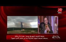 النائب الأسبق لرئيس هيئة المحطات النووية: مصر تستورد مفاعل VPR وهو الأكثر انتشاراً عالمياً