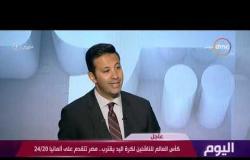 """اليوم - علاء عبد العاطي: هدفنا الأساسي احتواء الأبناء وتطوير دار """"عبير الإسلام"""" للأيتام"""