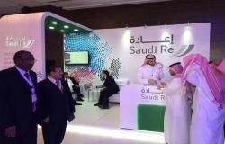 سهم السعودية لإعادة التأمين يلامس أعلى مستوياته بـ6 أشهر