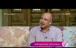"""السفيرة عزيزة - احدث الأخبار و التطورات لحملة """"القضاء على ختان الأناث"""