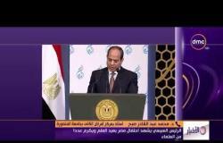 الأخبار - هاتفيا.. د.محمد عبد القادر صبح .. الرئيس السيسي يشهد احتفال مصر بعيد العلم