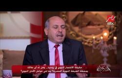 نائب رئيس هيئة الطاقة الذرية الأسبق: محطة الضبعة النووية من أضخم المشروعات في تاريخ مصر