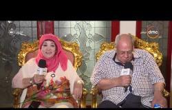 برنامج اليوم - حلقة الأحد مع (عمرو خليل) 18/8/2019 - الحلقة الكاملة