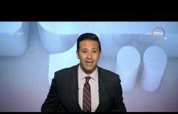 اليوم - علي حازم يحصد ذهبية الجودو في دورة الألعاب الأفريقية بالمغرب
