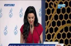 """شاهد .. الرئيس السيسي يكرم علماء مصر في احتفالية """"عيد العلم"""""""