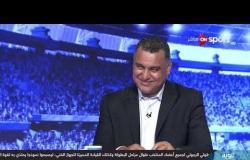 محمود حسين: كرة اليد تأخد حقوقها معنويًا وليس ماديًا