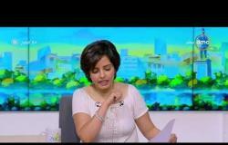8 الصبح - مصر للطيران تنقل 15 ألف حاج من الأراضي المقدسة حتى الآن