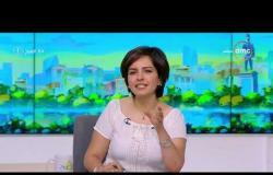8 الصبح - حلقة الأثنين مع (داليا أشرف) 19/8/2019 - الحلقة الكاملة