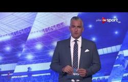 سيف زاهر: مفيش واحد في مصر مش فخور بأبطال مصر لكرة اليد بعد تتويجهم بكأس العالم
