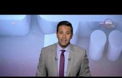 برنامج اليوم - حلقة الاثنين مع (عمرو خليل) 19/8/2019 - الحلقة الكاملة