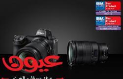 نيكون تفوز بجوائز جمعية التصوير والصوت الأوروبية