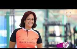 السفيرة عزيزة - تقرير.. بنات مصر يتألقن في الرياضات المختلفة