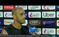 لقاء خاص مع دودو الجباس لاعب بيراميدز عقب فوز فريقه على الأهلي بكأس مصر