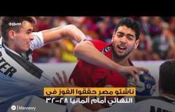 التاريخ يُسجل مصر بطلاً للناشئين لكرة اليد