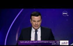 الأخبار- اليوم .. رئيس وزراء الحكومة الانتقالية بالسودان يصل الخرطوم تمهيدا لأداء القسم