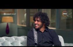 صاحبة السعادة- صالح : انا مش خلوق أوووي .. و عبد الرحمن بيلعب في الزمالك