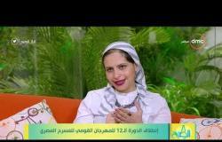 8 الصبح - إنطلاق الدورة الـ12 للمهرجان القومي للمسرح المصري