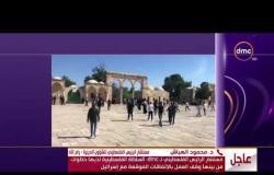 """الأخبار-د.محمود الهباش:""""اين العرب والمسلمون من هذا اللذي يحدث في القدس"""""""