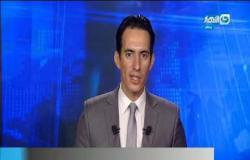 موجز الأخبار| السيسي: قمة تيكاد7 منصة هامة لدعم أفريقيا وتطلعاتها التنموية