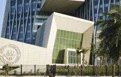 """23 سبتمبر..المؤتمر المصرفي العالمي """"صياغة المستقبل"""" ينعقد بالكويت"""