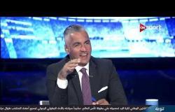 خالد العوضي: مكافآة الفوز بكأس العالم للناشئين للجهاز الفني بالكامل 16 ألف جنيه