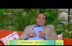 8 الصبح - علاقة أنيس منصور بالرئيس السابق الراحل أنور السادات