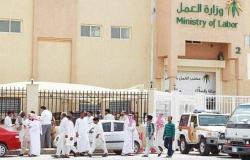 إنفوجرافيك..عدد دعاوى خلاف العمل بالسعودية المنتهية بالتصالح خلال 6 أشهر