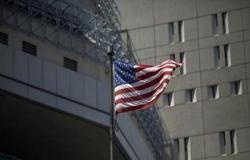 محكمة أميركية تقضي بالسجن 30 عاما لتاجر أسلحة أردني