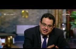 مساء dmc - محسن عادل : نجاح برنامج الإصلاح الاقتصادي المصري أذهل المؤسسات الدولية