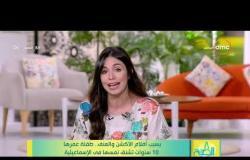 8 الصبح - بسبب أفلام الأكشن والعنف .. طفلة عمرها 10 سنوات تشنق نفسها في الإسماعلية
