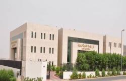 الخدمة المدنية بالسعودية تكشف عن إجازة اليوم الوطني