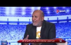 صبري المنياوي: جماهير الإسماعيلي داعم كبير للفريق وننتظر مساندتهم الموسم المقبل