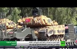 أنقرة: قصف رتلنا ينتهك الاتفاق مع موسكو