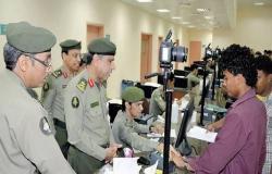 الداخلية السعودية تنشر قرار العمل بتعديلات نظامي وثائق السفروالأحوال المدنية