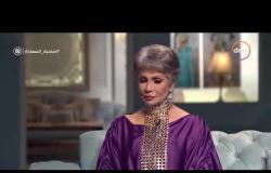 صاحبة السعادة - مقدمة رائعة من إسعاد يونس للفنانة سوسن بدر وتشبيها بنجوم الفن العالميين