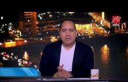 الزمالك يمد معسكره المغلق في برج العرب بسبب مصر للمقاصة